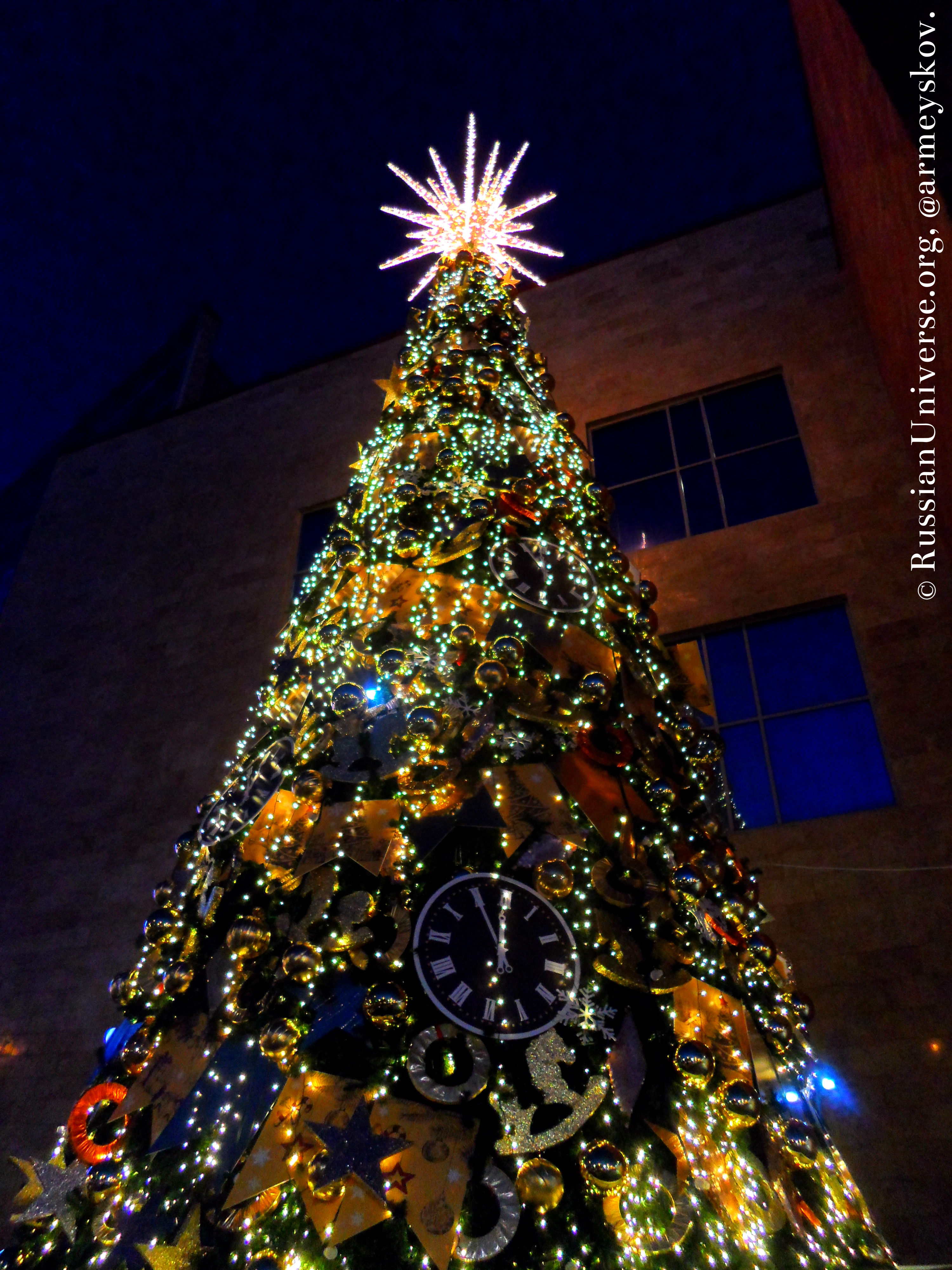 Christmas tree in Russia 2 – Russian Universe