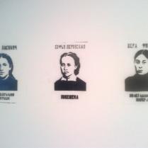 Mikaela - Narodovolki (Narodniki women, 'Narodnaya Volya' female members), 2012. From left to right: Vera Zasulich - 26 years of illegal immigration, Sophia Perovskaya - hanged, Vera Figner - 30 years in solitary confinement.