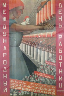 Valentina Kulagina - International Working Women Day, 1930