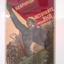 Valentina Kulagina - Female udarniks, join the AUCPB (All-Union Communist Party (Bolsheviks)). [Udarnik means a worker who overfulfilled the plan. Udarnitsa - a female worker].