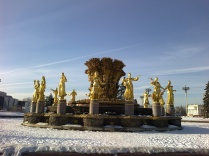 The Peoples Friendship Fountain