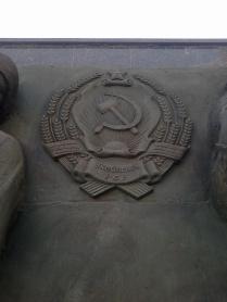 The coat of arms of the Ukrainian Soviet Socialist Republic