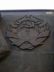 The coat of arms of the Azerbaijan Soviet Socialist Republic