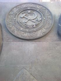 The coat of arms of the Georgian Soviet Socialist Republic