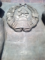 The coat of arms of the Uzbek Soviet Socialist Republic