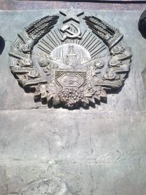 The coat of arms of the Turkmen Soviet Socialist Republic