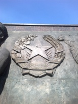 The coat of arms of the Tajik Soviet Socialist Republic