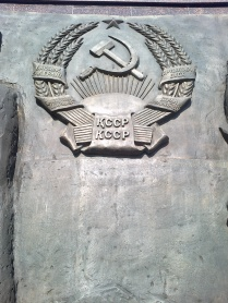 The coat of arms of the Kazakh Soviet Socialist Republic