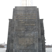 "A poem says: ""And our efforts were rewarded by [the fact] / That having defeated injustice and gloom / We have forged the fiery wings / For our / Country / And our epoch"". Below: ""This monument was constructed in commemoration of the Soviet people's outstanding achievements in space exploration""."
