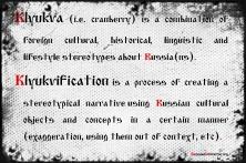 Klyukvification