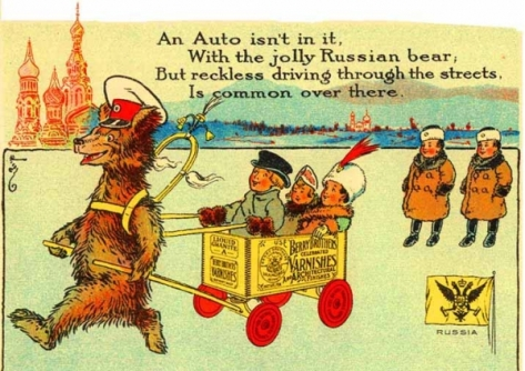 Old klyukvification ad with a bear