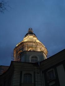 Kunstkamera (part of the building)