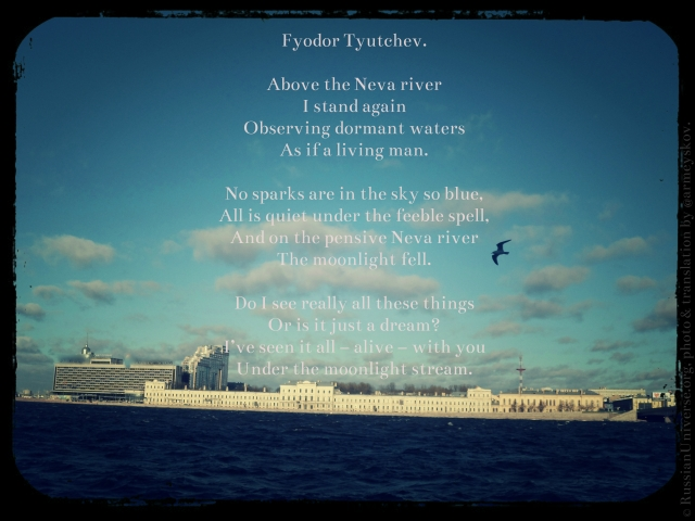 The Neva River, 2013. Photo & Translation by Sergey Armeyskov.