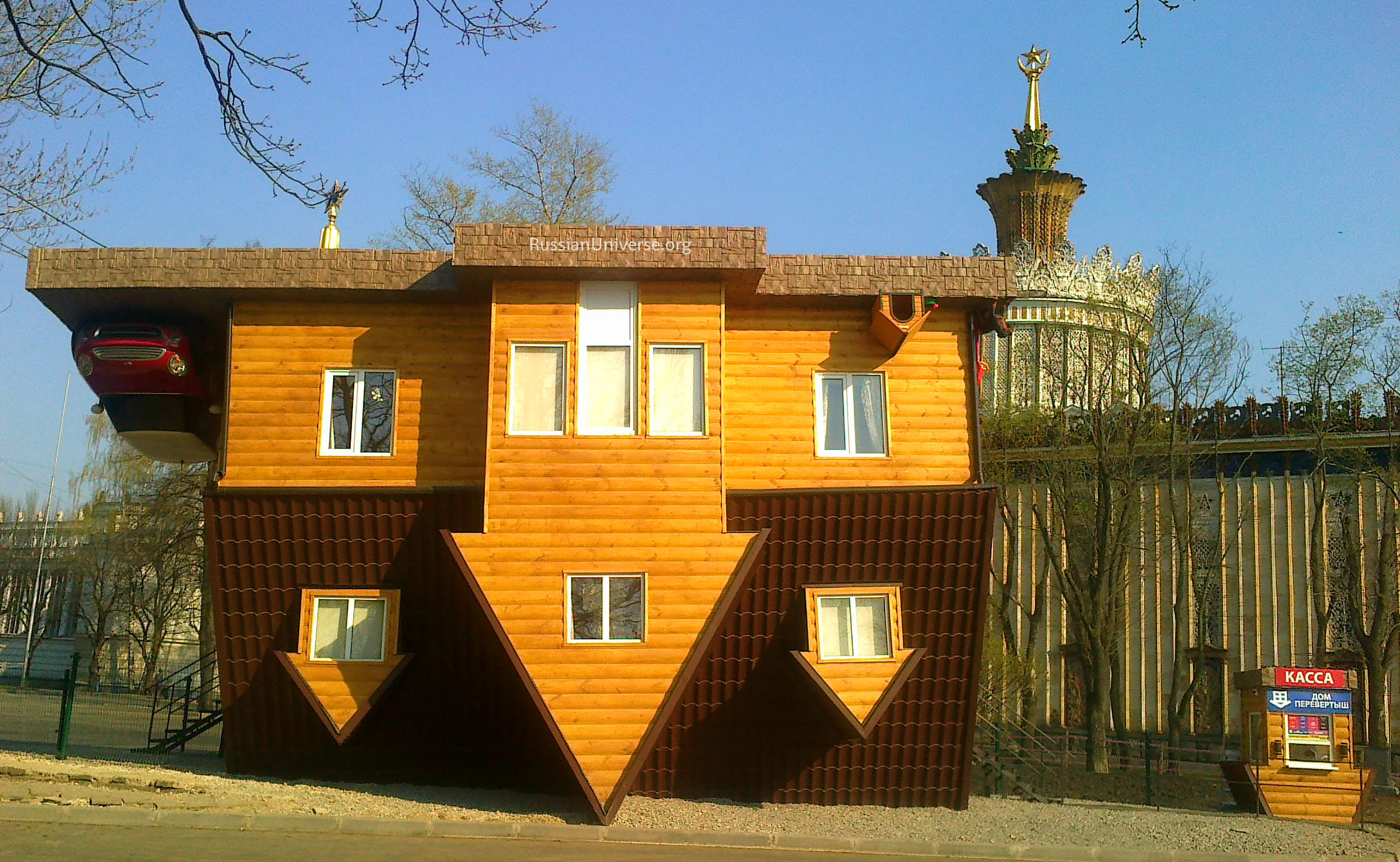 Upside down house at the All-Russia Exhibition Centre – Russian ...