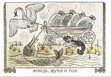 Illustration to Ivan Krylov's Fable Swan, Pike and Crawfish