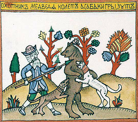 Russian lubok. The Hunter stabs a bear and dogs bite him.