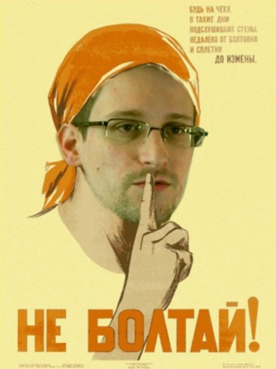 Snowden Poster Don't Blab
