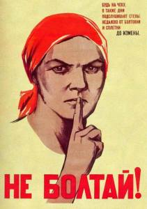 Soviet Poster Don't Blab