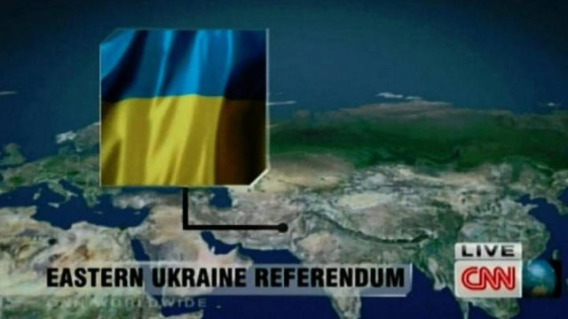 СNN places Ukraine in Pakistan