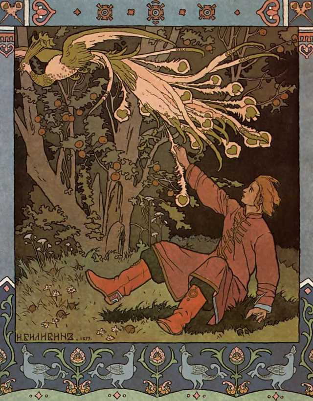 Ivan Bilibin - Ivan Tsarevich catching the Firebird's feather, 1899.