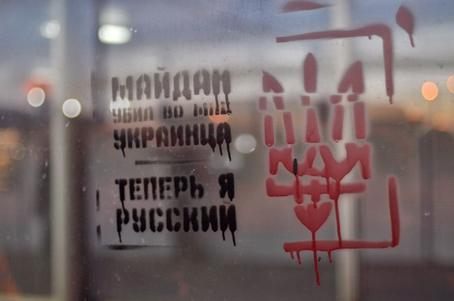 Maidan killed Ukrainian in me, now I'm Russian