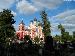 Moscow Sky