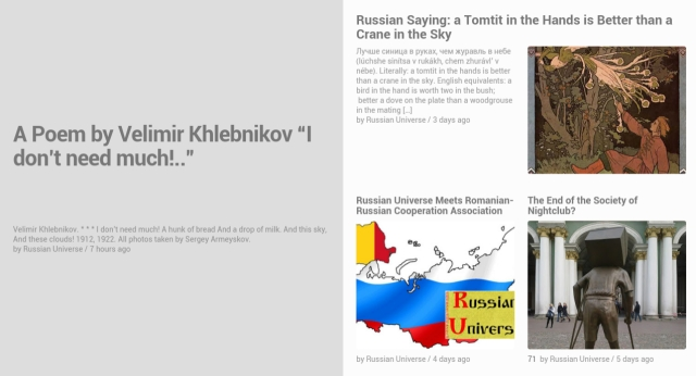 Russian Universe Digest 28.05-03.06.2014