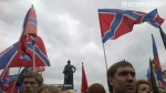 Save Donbass People Rally