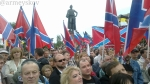 Stand For Donbass Rally