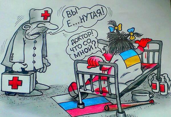 Ukraine's gone crazy caricature