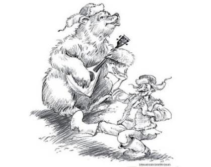 Klyukvification caricature Russian bear in ushanka with balalaika and muzhik