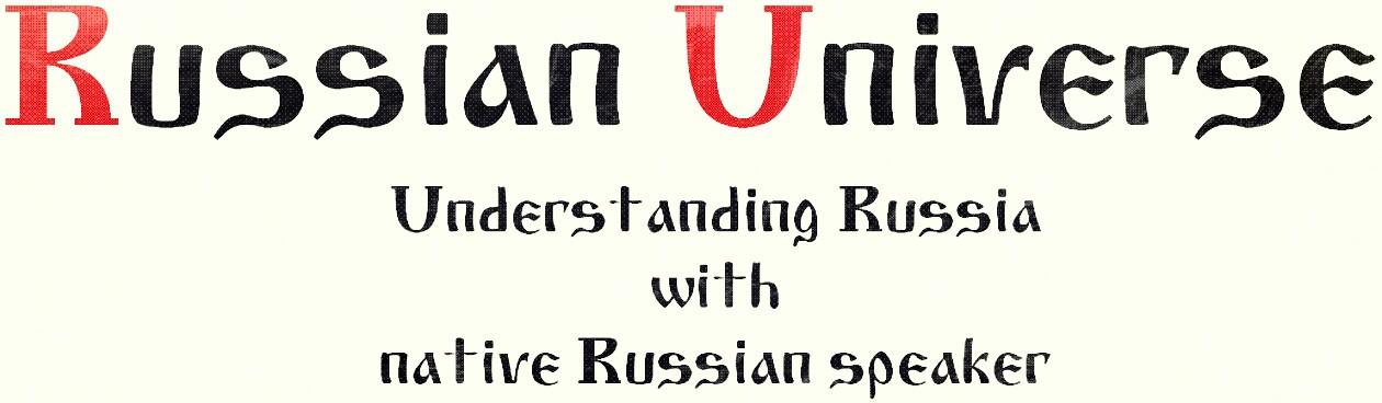 Russian Universe