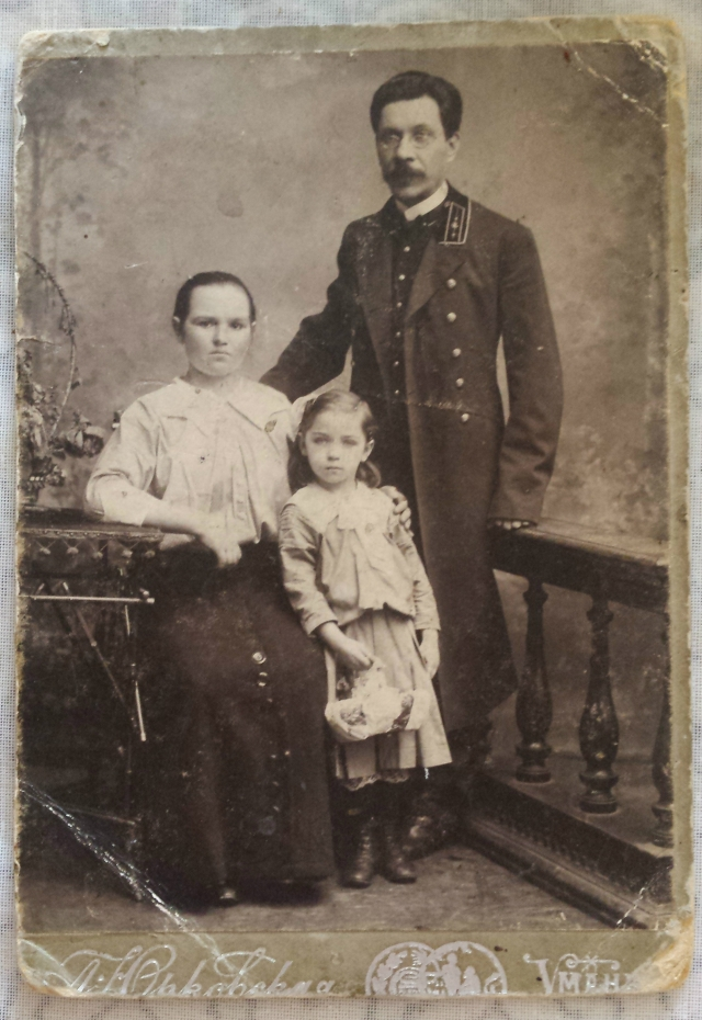 Mikhail Vasilyevich Armeyskov, his wife Anna Stepanovna Armeyskova and their daughter Anna Mikhailovna Armeyskova