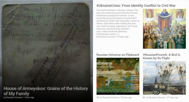 Russian Universe Digest 15.06-17.07.2014