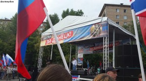 """For Russian Donbass"" Rally. Alexey Kochetkov speaks about nazism in Ukraine."