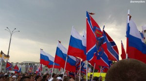 """For Russian Donbass"" Rally"