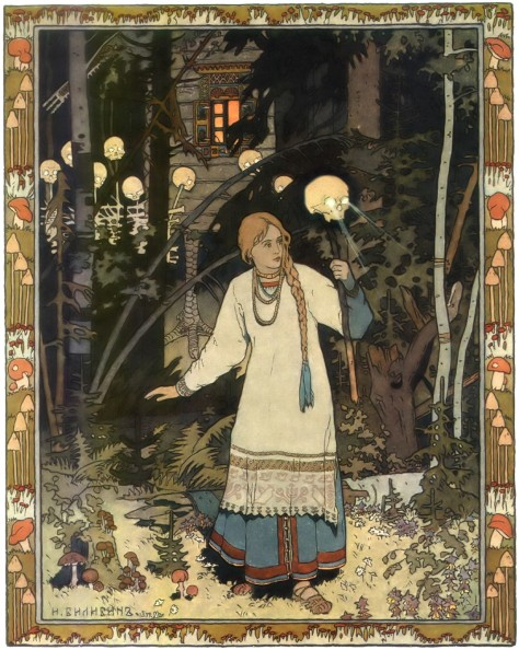 Ivan Bilibin Vasilisa the Beautiful at the Hut of Baba Yaga