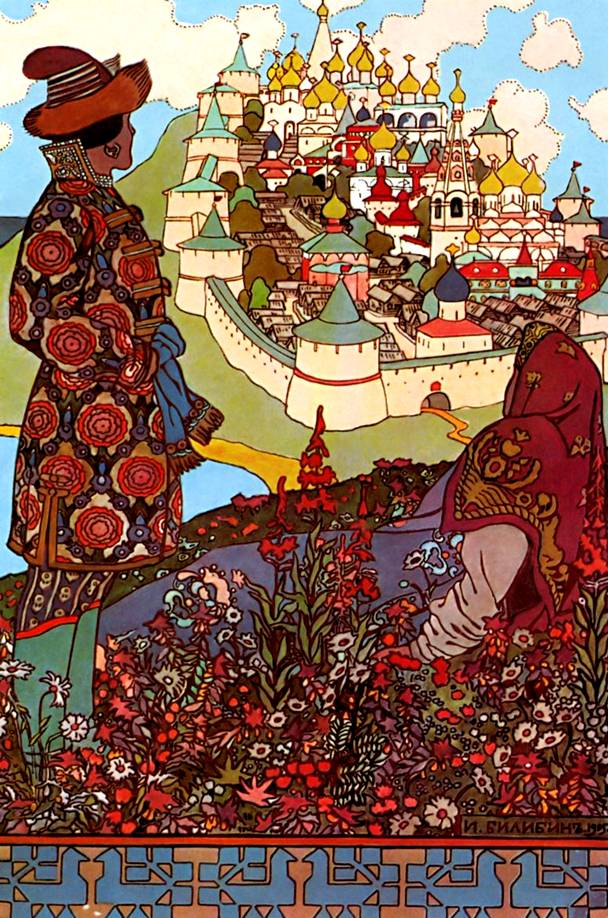 "The painting by Ivan Bilibin called ""Buyan Island"" (1905) made as an illustration for Alexander Pushkin's tale ""The Tale of Tsar Saltan"" (1831)."