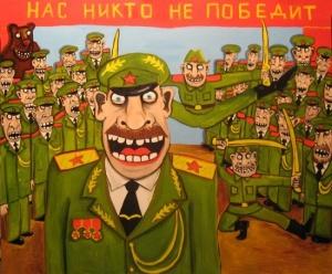 "Vasya Lozhkin - ""Nobody Can Beat Us"""