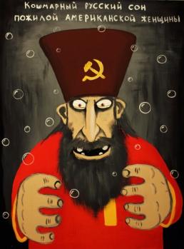 "Vasya Lozhkin - ""Russian Nightmare of an Elderly American Woman"""