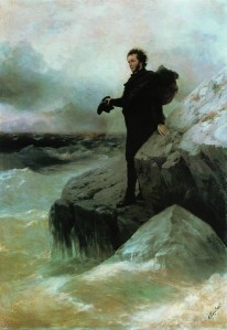 Pushkin's Farewell to the Sea by Ivan Aivazovsky and Ilya Repin (1877)