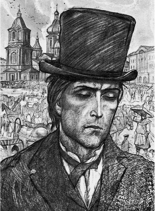 Ilya Glazunov - Rodion Raskolnikov (book illustration), 1982