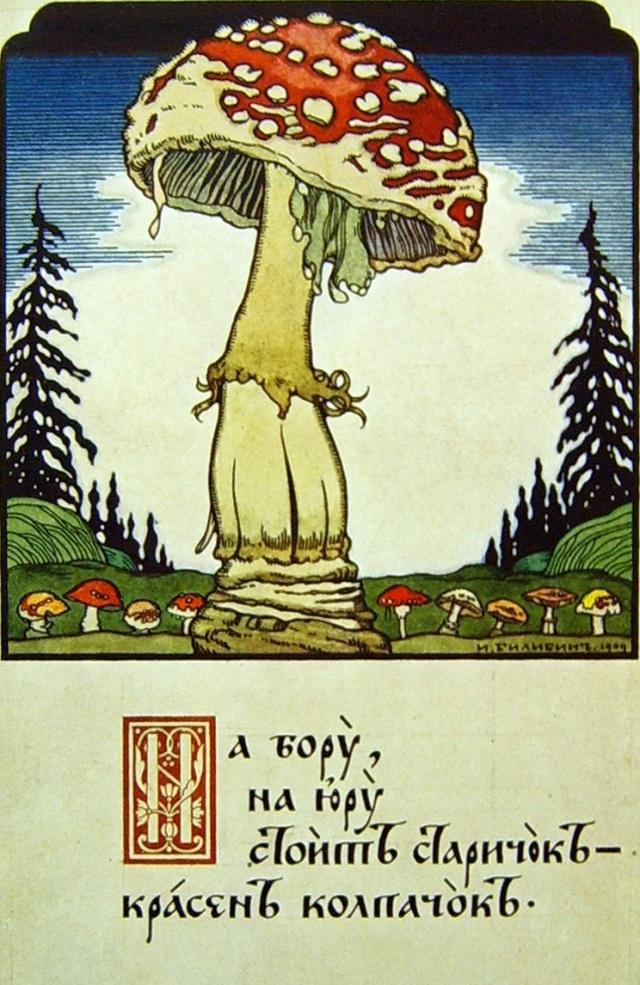 Ivan Bilibin – Mushroom (Postcard), 1909.