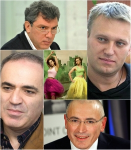 TV Screen Russians