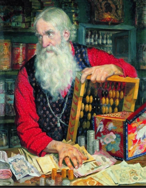 Boris Kustodiev - A Merchant, 1918.