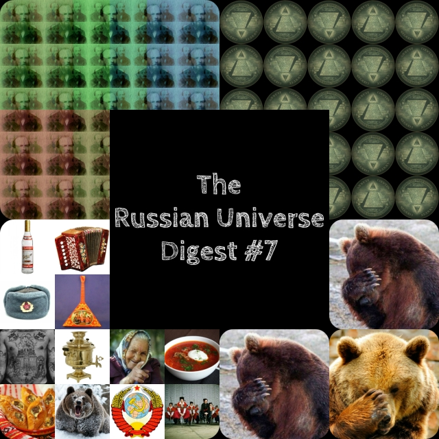 The Russian Universe Digest №7