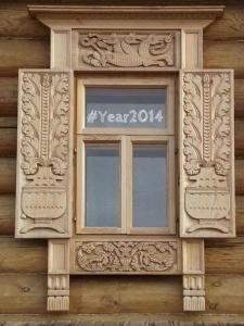 Year 2014 summary