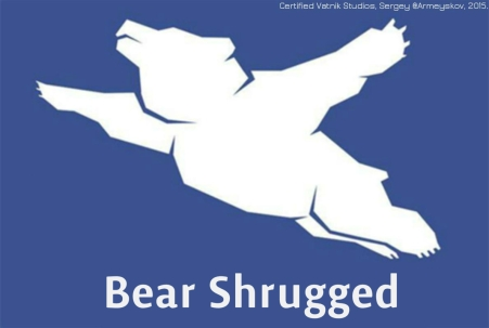 Bear Shrugged