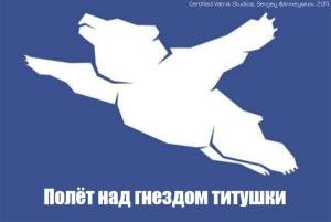 Khabarovsk Airport Logo Edit
