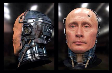 Putin Robocop